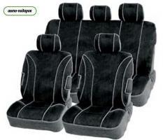 Авточехлы на сидения Sheepskin имитация дубленной овчины (черн/серый)