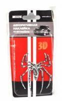 Наклейка паук (металл)