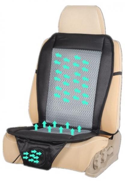 Охлаждающая накидка на сиденье с вентиляцией (Серая)