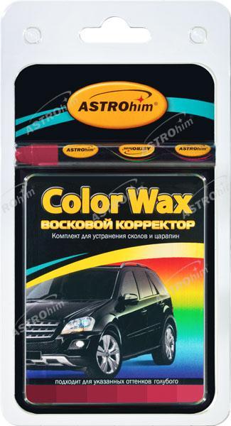 Восковой корректор Astrohim color wax темно красный