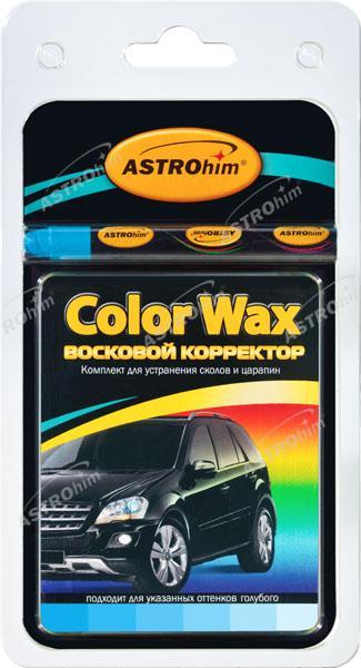 Восковой корректор Astrohim color wax голубой