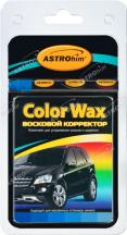 Восковой корректор Astrohim color wax синий