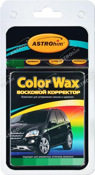 Восковой корректор Astrohim color wax зеленый