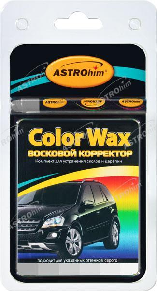 Восковой корректор Astrohim color wax серый