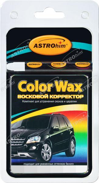 Восковой корректор Astrohim color wax белый