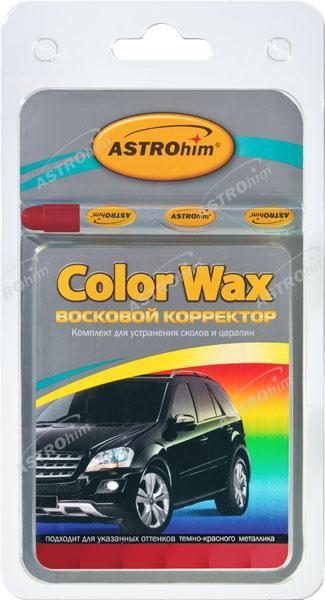 Восковой корректор Astrohim color wax металлик темно-красный