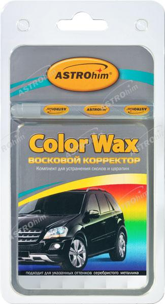 �������� ��������� Astrohim color wax �������� �����������