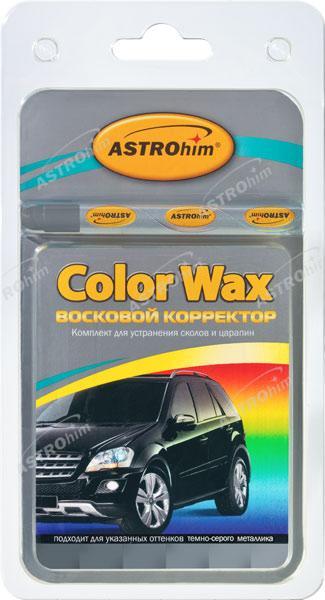 Восковой корректор Astrohim color wax металлик темно-серый