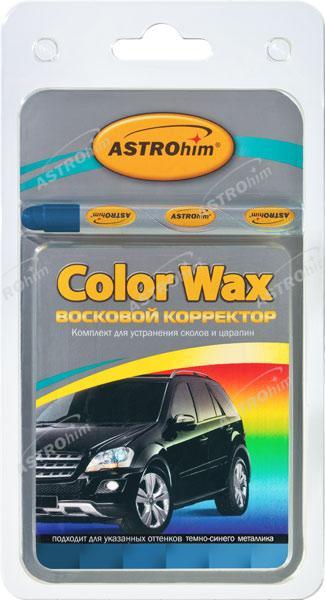 �������� ��������� Astrohim color wax �������� �����-�����