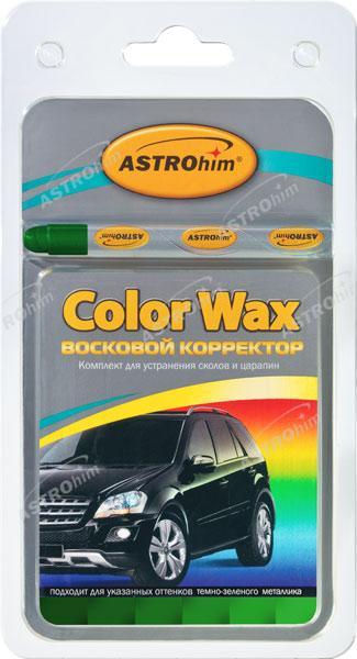 Восковой корректор Astrohim color wax металлик темно-зеленый