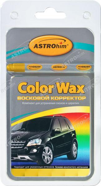 Восковой корректор Astrohim color wax металлик бежево-золотистый