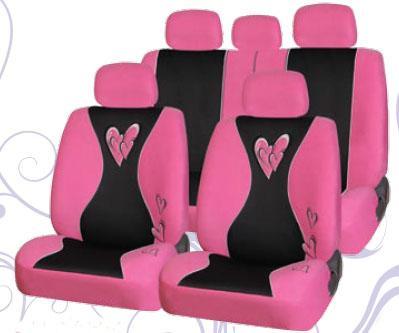 Велюровые чехлы Glamour розовые