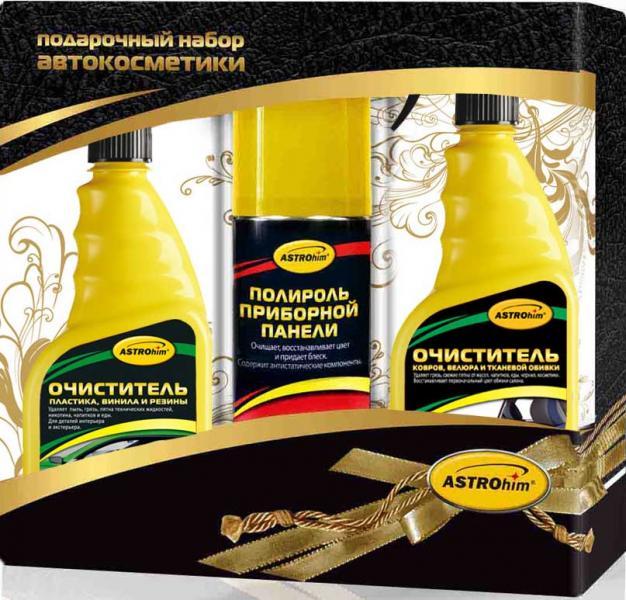 Подарочный набор Астрохим №6