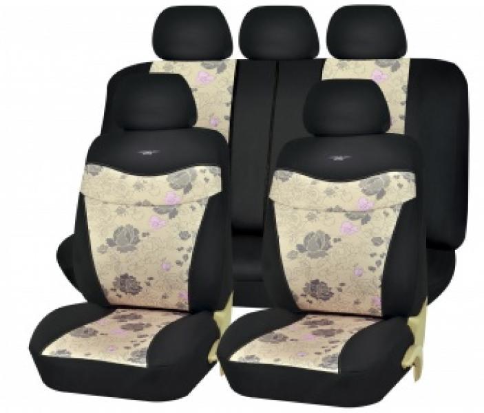 Комплект чехлов на сиденья Scarlett (Бежевый)