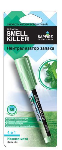 Нейтрализатор запаха Smell killer Нежная мята