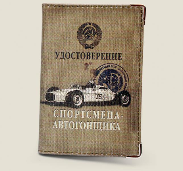 описание:обложка для автодокументов с прозрачными отделениями для прав, страховки, техпаспорта автомобиля