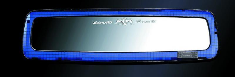 Зеркало заднего обзора серия VOGUE синий кристалл