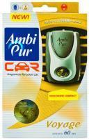 Ароматизатор в автомобиль Ambi-pur Voyage  в сборе