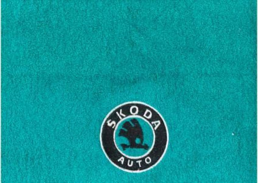 Махровое полотенце 50х90 SKODA
