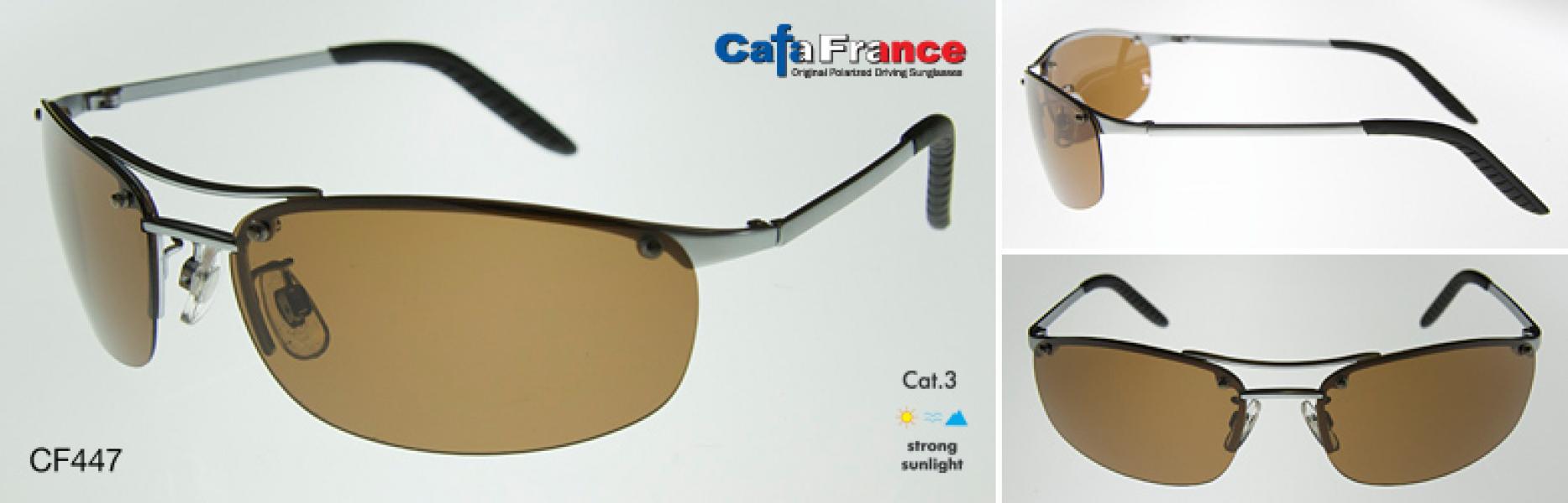 Очки поляризационные мужские Cafa France cf447
