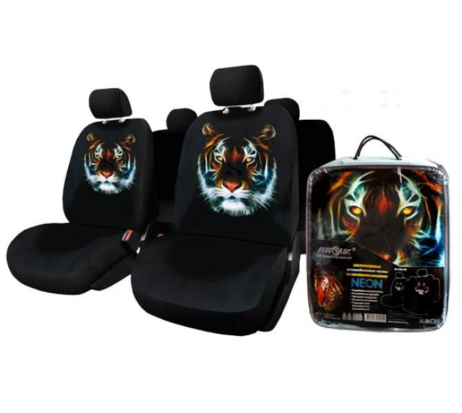Авточехлы на сидения «Тигр» NEON (светится в темноте)