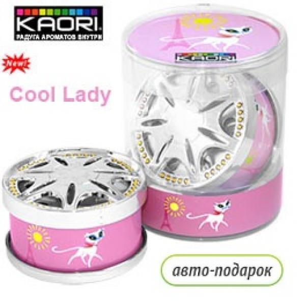 Автомобильные ароматизаторы KAORI