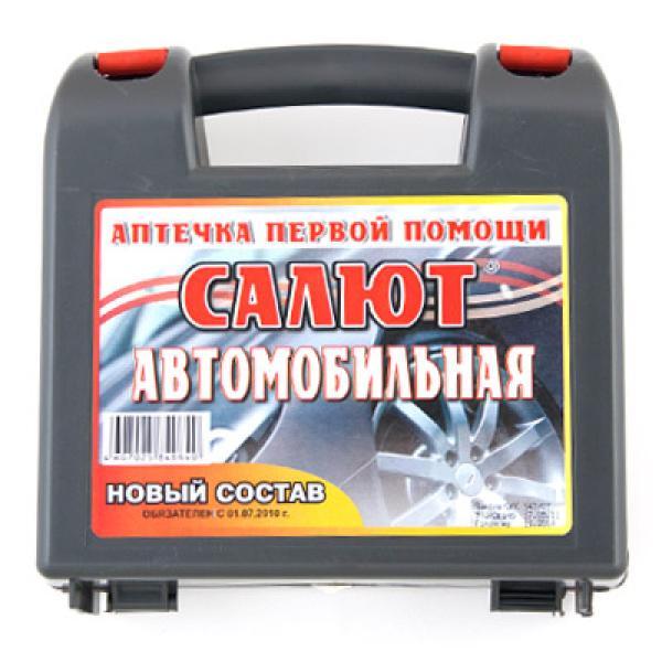 Автомобильная аптечка САЛЮТ (новый состав)