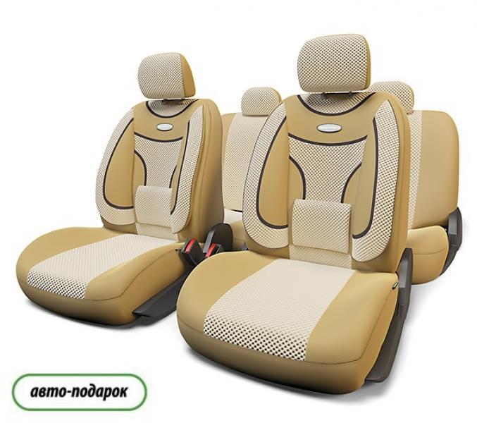 Авточехлы Extra Comfort с уникальной ортопедической поддержкой, бежевый