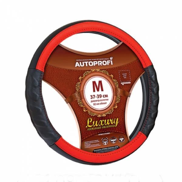 Оплётка на руль кожаная (чёрная с красными вставками)