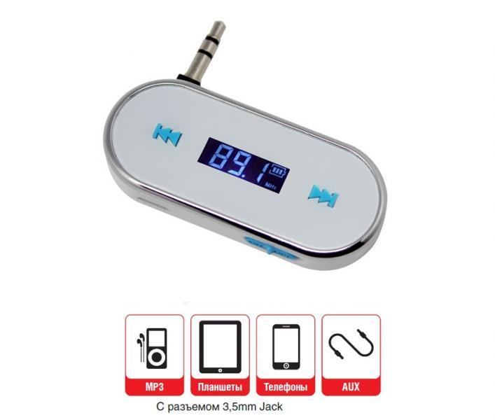 MP3 ����� + FM ����������� � �������� AVS F-316(�����)