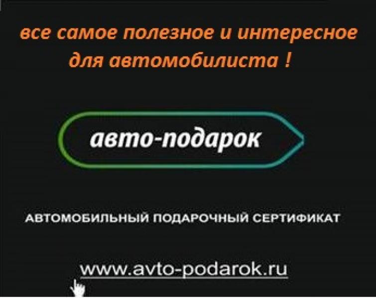 Подарочный сертификат номиналом: 4500 рублей