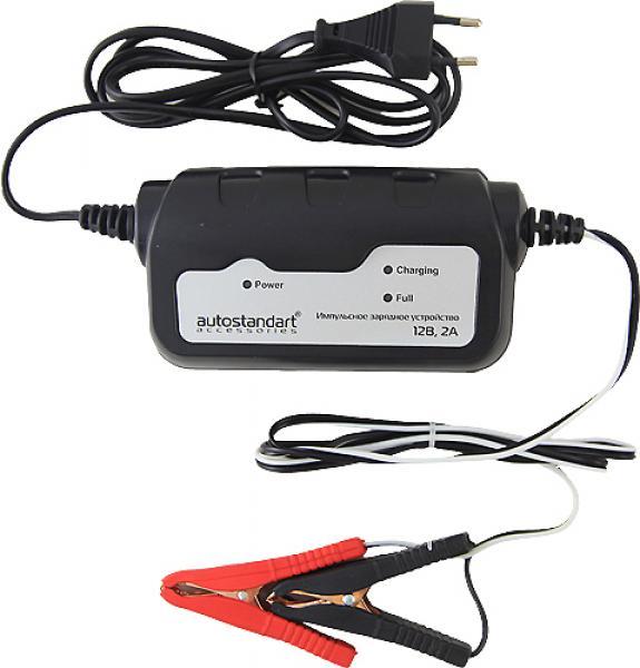 Зарядное устройство импульсное для АКБ с защитой от перезарядки, 3-ступенчатая зарядка, 2А