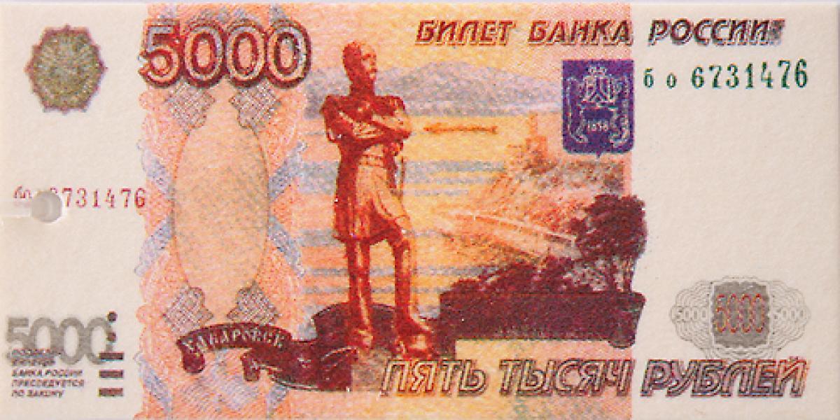 """Ароматизатор подвесной """"5000 рублей"""" картонный"""
