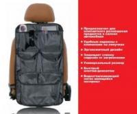 Seat Side Organizer (Seat Side Организатор)