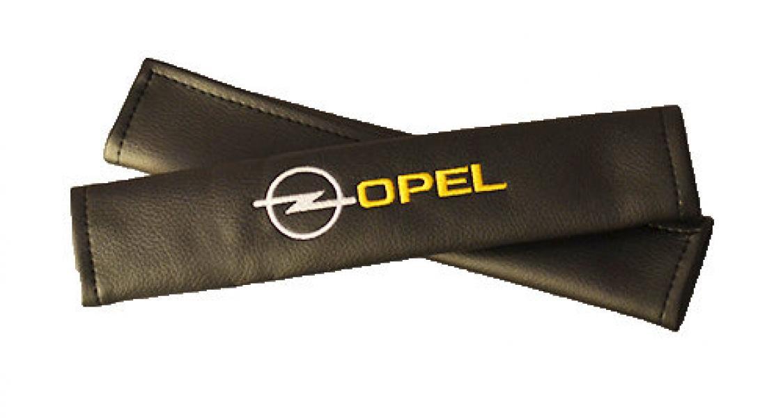 Подушки для ремней безопасности OPEL (2шт)