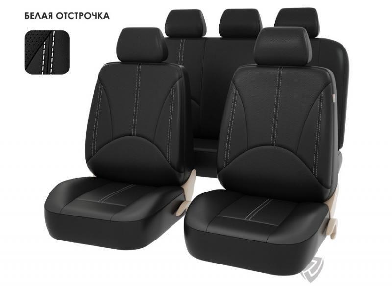 Авточехлы на сидения PSV IMPERIAL NEXT (Черный/отстрочка белая) L, перфорированная эко-кожа