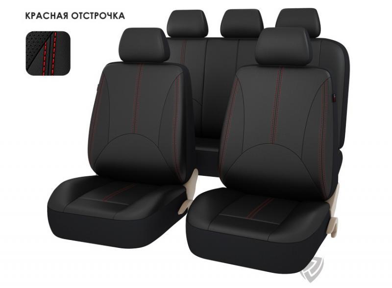 Авточехлы на сидения PSV IMPERIAL NEXT (Черный/отстрочка красная) L, перфорированная эко-кожа