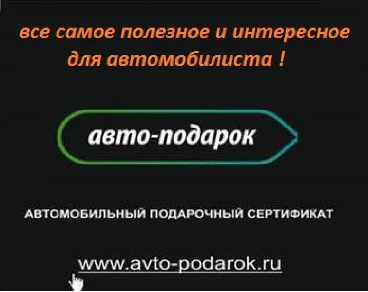 Подарочный сертификат номиналом: 6000 рублей